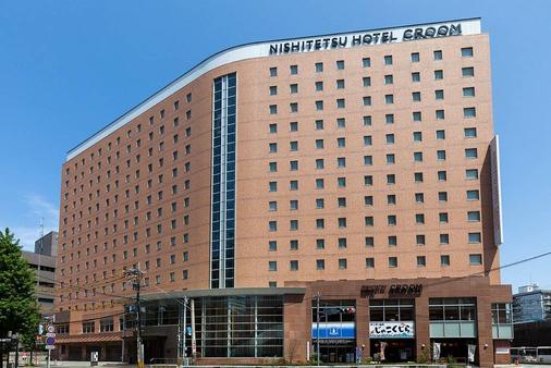 Nishitetsu Hotel Croom Hakata - Fukuoka - Gebäude
