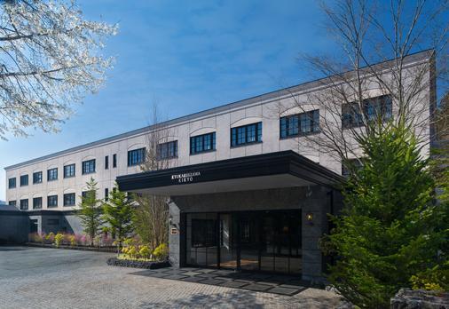 Kyukaruizawa Kikyo, Curio Collection by Hilton - Karuizawa - Building