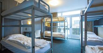 Trianon Hotel - Ámsterdam - Habitación