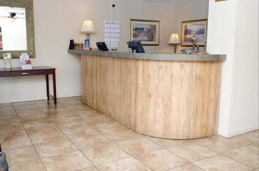 Americana Inn & Suites - Pigeon Forge - Lobby