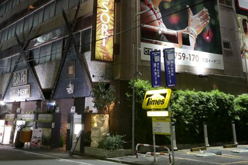 Hotel Bali An Resort Kinshicho - Adults Only - Tokyo - Building