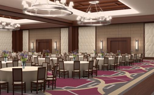 Texas A&M Hotel and Conference Center - College Station - Banquet hall