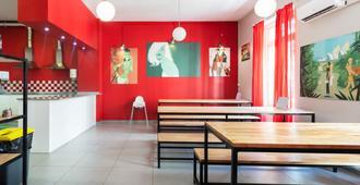 Red Nest Hostel - ולנסיה - מסעדה