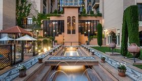 Saray Hotel - Granada - Outdoors view