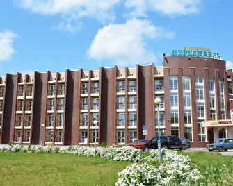 Hotel Pereslavl - Переславль-Залєський - Building