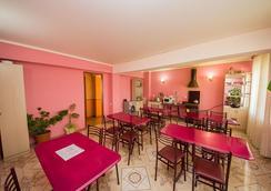 Aleksandr - Vityazevo - Restaurant