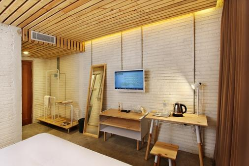 Greenhost Boutique Hotel - Yogyakarta - Bedroom