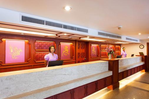Andaman Beach Suites Hotel - Bãi biển Patong - Lễ tân