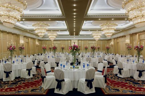 The Ritz-Carlton, Moscow - Moscow - Banquet hall
