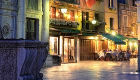 Hotel Concordia - Βενετία - Κτίριο