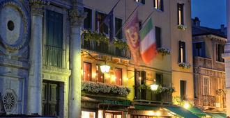 Hotel Concordia - Венеция - Здание