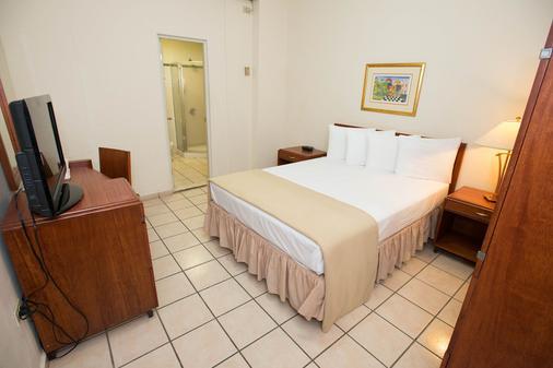 Hotel Plaza De Armas Old San Juan - San Juan - Bedroom