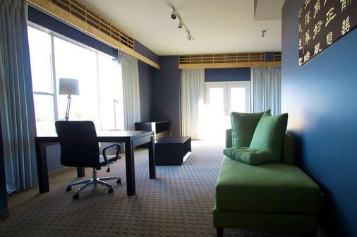 Casulo Hotel - Austin - Living room