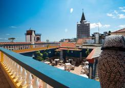 Sé Boutique Hotel - Funchal - Rooftop