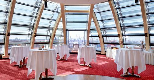 漢堡港酒店 - 漢堡 - 漢堡 - 宴會廳