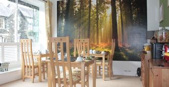 The Lakes B And B - Ambleside - Dining room