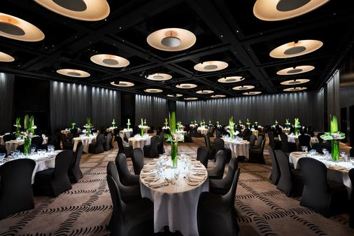 Hilton Adelaide - Adelaide - Banquet hall