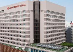 Ana Crowne Plaza Fukuoka - Fukuoka - Edificio
