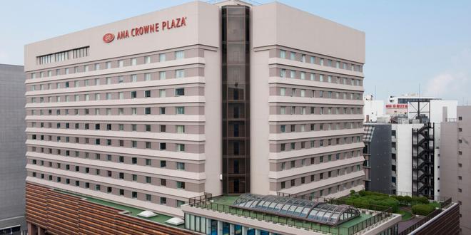 Ana Crowne Plaza Fukuoka - Fukuoka - Building
