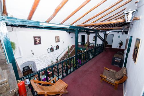 Hotel El Carmen - Antigua - Tiền sảnh
