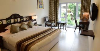 Hotel La Paz Gardens - Vasco da Gama