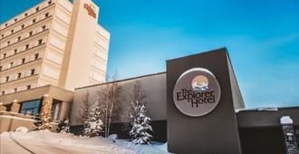 The Explorer Hotel Yellowknife - Yellowknife