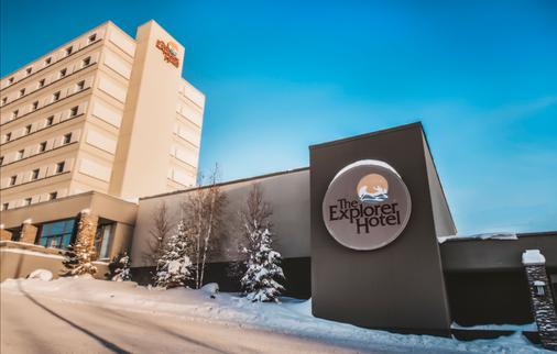 The Explorer Hotel Yellowknife - Yellowknife - Building