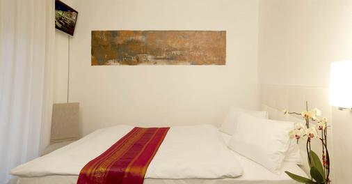 美國酒店 - 洛卡諾 - 洛迦諾 - 臥室