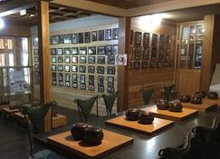 Jigokudani Onsen Korakukan - Yamanouchi - Restaurant