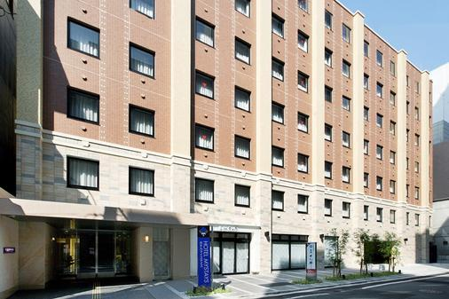 Hotel Mystays Fukuoka-Tenjin - Fukuoka - Building