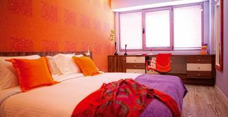 호텔 노부스 - 아테네 - 침실