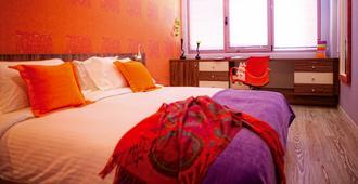 諾瓦斯城大酒店 - 雅典 - 雅典 - 臥室