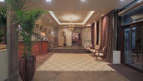 Arbat House - Moskau - Lobby