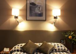 Sidney Hotel London-Victoria - London - Phòng ngủ
