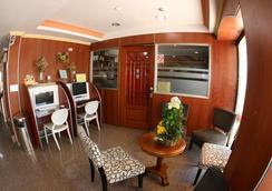 La Cresta Inn - Panamá - Liikekeskus