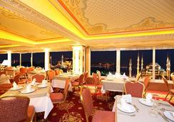 金角灣清真寺酒店 - 伊斯坦堡 - 伊斯坦堡 - 餐廳