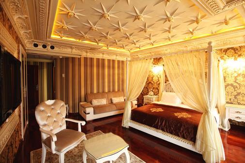 金角灣清真寺酒店 - 伊斯坦堡 - 伊斯坦堡 - 臥室