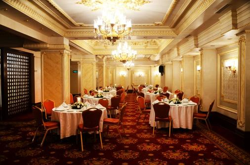 Deluxe Golden Horn Sultanahmet Hotel - Istanbul - Banquet hall