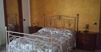 Villa G&G - Tropea - Bedroom
