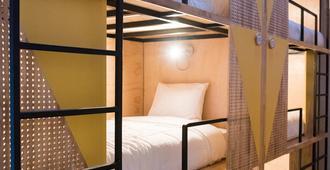Adra Hostel - Antigua Guatemala - Habitación