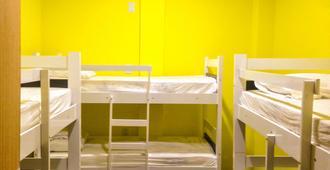 Gadhega's Hostel Salvador - Salvador - Bedroom