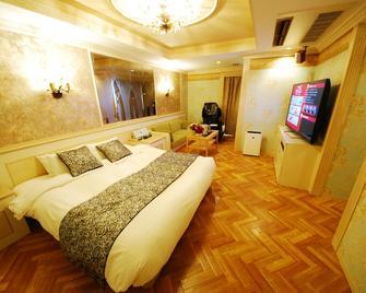 Hotel Vanilla Komaki (Adult Only) - Komaki - Bedroom