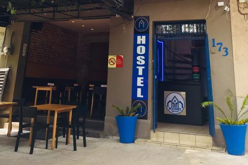 Roomies Hostel - Πόλη του Μεξικού - Κτίριο