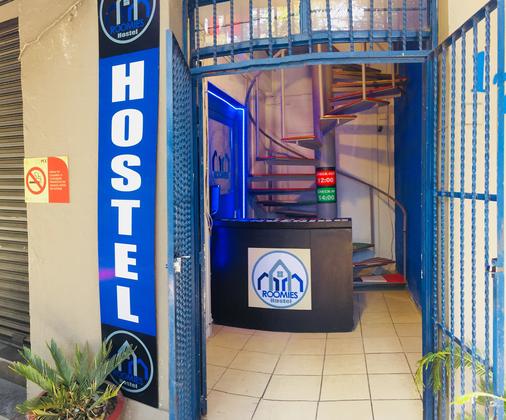 Roomies Hostel - Πόλη του Μεξικού - Ρεσεψιόν