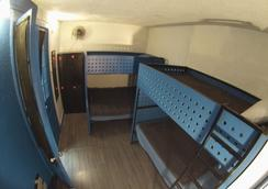 Roomies Hostel - Πόλη του Μεξικού - Κρεβατοκάμαρα