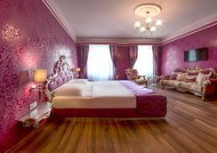 維也納烏拉尼亞酒店 - 維也納 - 臥室