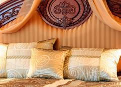 Efir Hotel - ستارا زاكورة - غرفة نوم