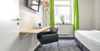 Design Hotel Wiegand - Hannover - Habitación