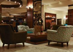 Dilshad Palace Hotel - Dohuk - Lounge