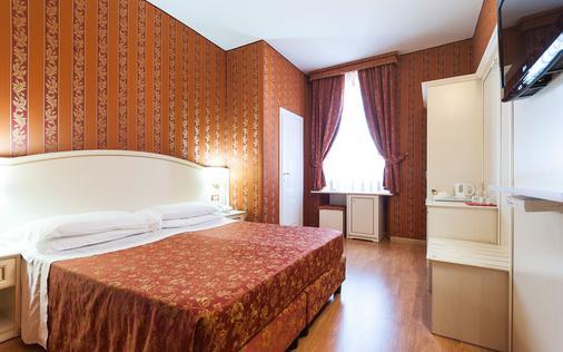Trevi 41 Hotel - Rome - Phòng ngủ